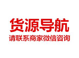 广州哪里有卖包包的批发市场,LV路易威登女士棕棋盘格包包